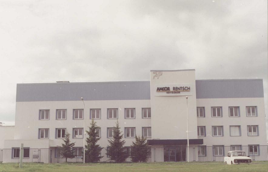 Амкор Ренч